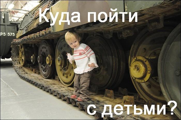 2 февраля какой праздник в россии