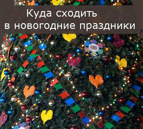 Праздник единение россия
