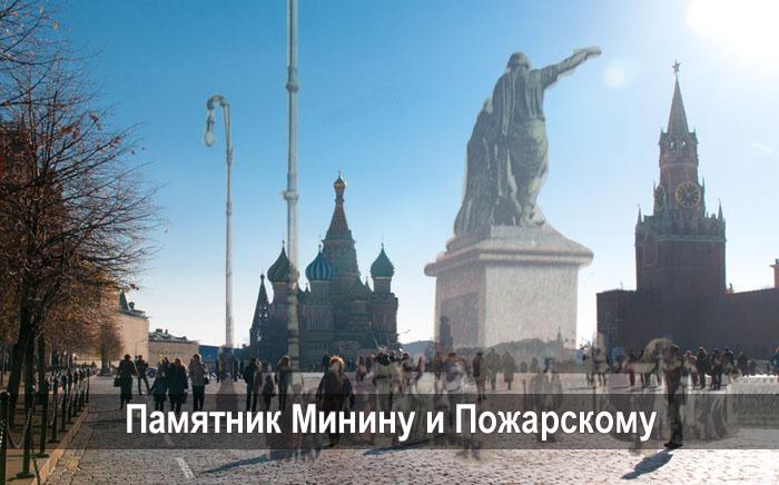 Памятники в москве с фото до и после цены на памятники нижний новгород цены и фото