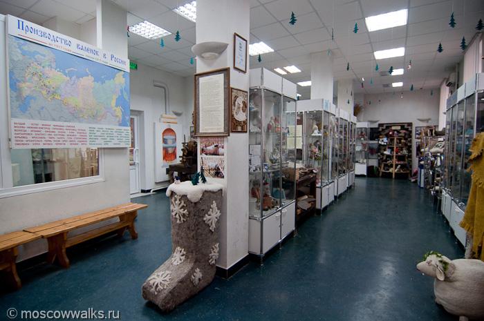 Музей русские валенки moscowwalks ru