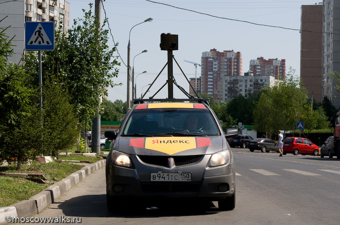 Яндекс мобиль