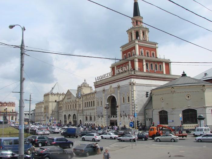 Александровский вокзал - это Что такое