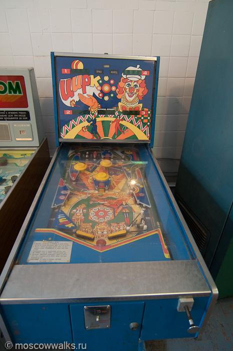 Игровые автоматы старого образца играть игровые автоматы бесплатно русское казино