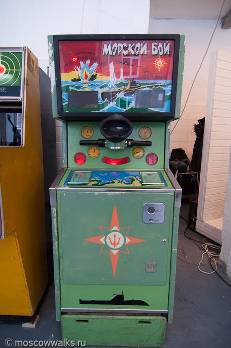 Игровые Автоматы Исходники
