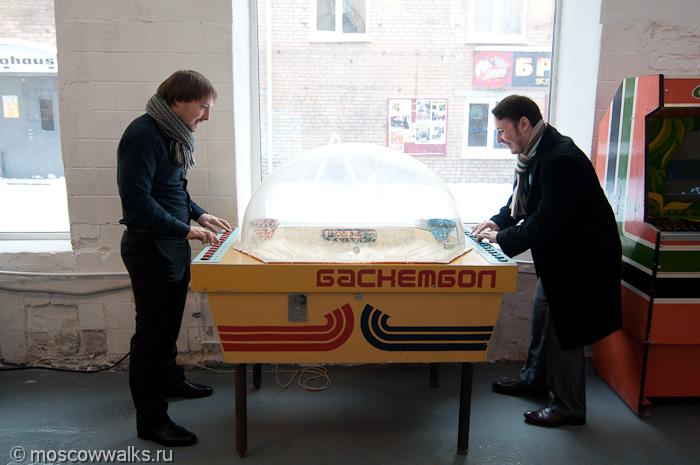 Найти Детские Игровые Автоматы
