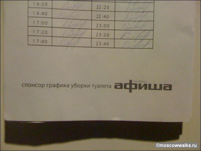 Детская зубная поликлиника краснодар на атарбекова