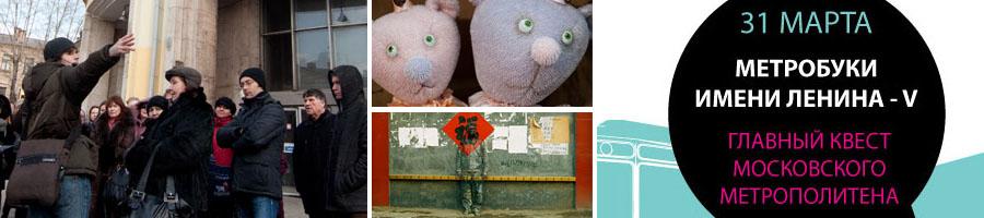 Эстафеты для детей праздник сценарий