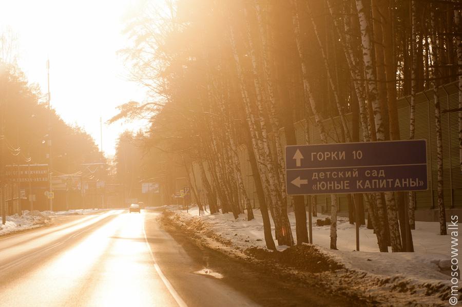 шоссе рублево-успенском проститутки на