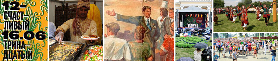 Майский праздник день победы отмечает вся страна надевают наши деды боевые ордена