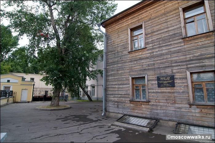Московский государственный музей с а есенина