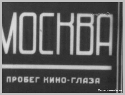 Usage Statistics for www moscowwalks ru - бРТЕМШ 2009