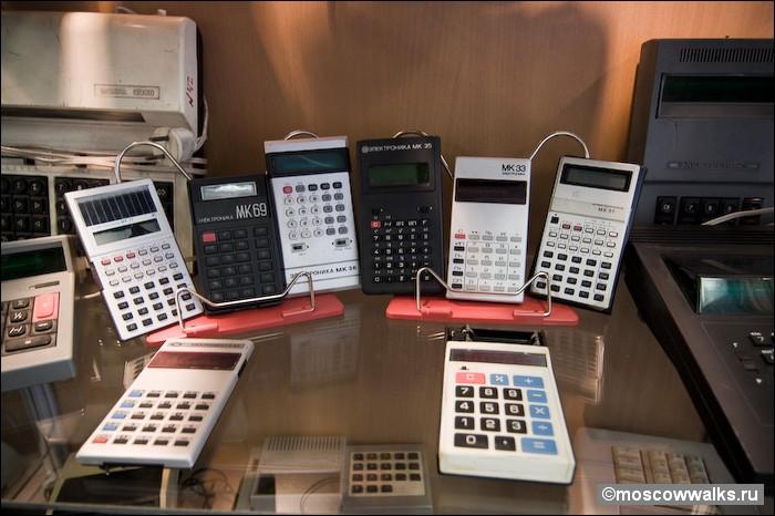 Это инженерный калькулятор