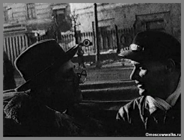 Приключения Мистера Веста в стране большевиков