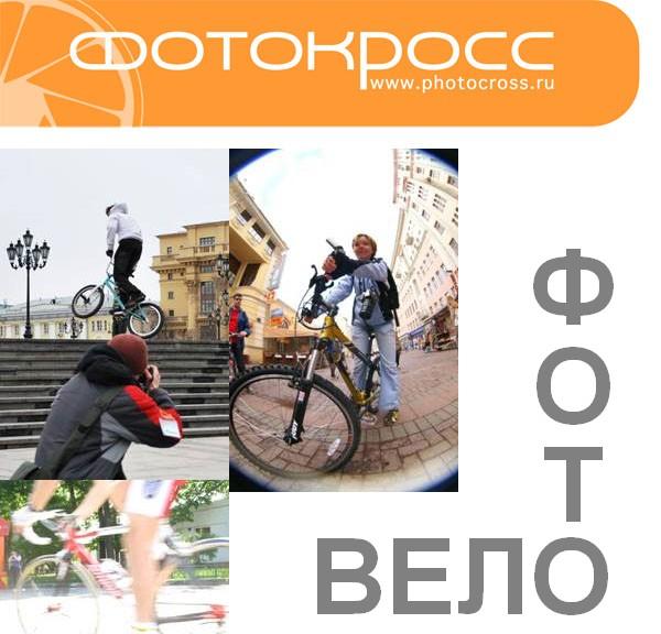 http://photocross.ru/default.asp?art=142