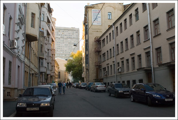 Арбатские переулки