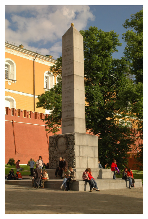 Александровский сад, памятник