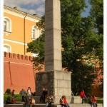 Последний царский и первый революционный памятник