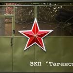Бункер на Таганской, часть 1