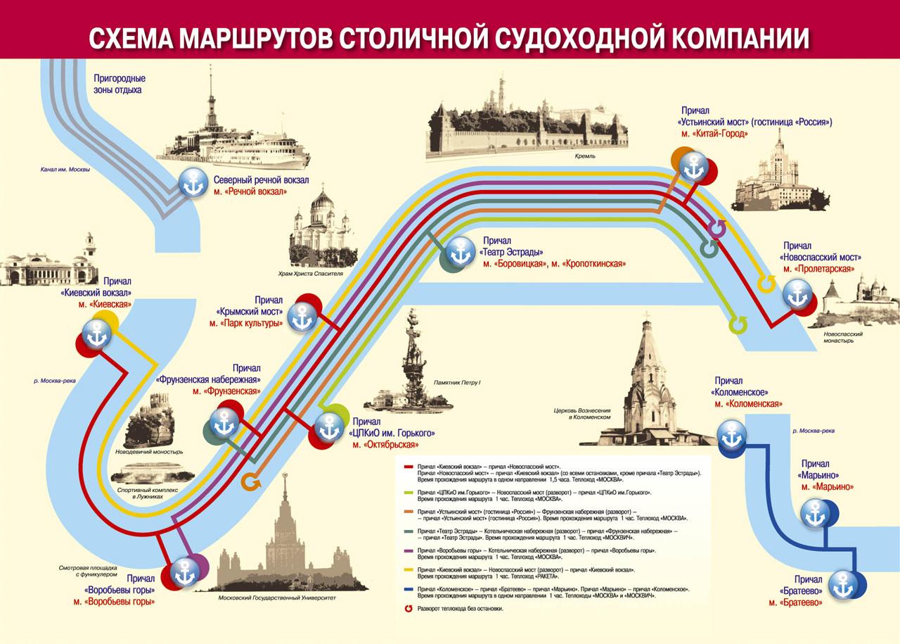 Shot at 2007-07-23 Вот вам Карта.  Недавно сам проделал самый длинный маршрут,от Киевского вокзала до...