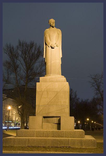 Тимирязев