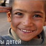 День защиты детей в Москве