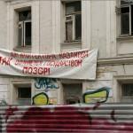 Гибнет дом архитектора Казакова