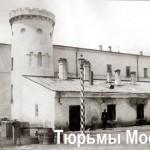 Тюрьмы в Москве