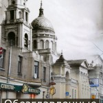 Обезглавленные церкви