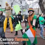 Парад в честь дня Святого Патрика и задержания