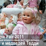 Moscow Fair — выставка-ярмарка кукол и медведей Тедди
