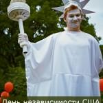 День независимости США в Москве