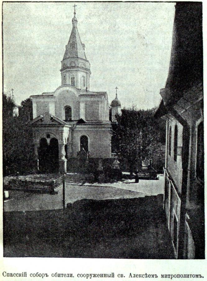 550215 Спасский собор Андроникова монастыря