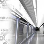 Защитные экраны на новой станции метро «Хорошевская»
