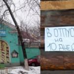 Районы-кварталы: Курьяново