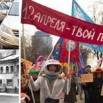 Интересные материалы о Москве