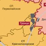 Названия округов в Большой Москве