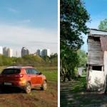 Районы-кварталы: московские деревни