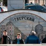 Пропавшие панно на Пушкинской