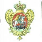 Герб Москвы и Георгий Победоносец