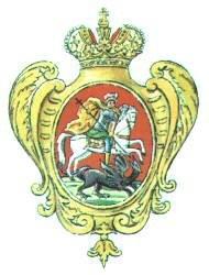 Почему всадник на гербе носит имя георгия победоносца