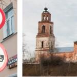 Одним днем из Москвы: Ярославль