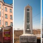 Районы-кварталы: московский район нефтяников Капотня
