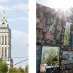Новая Москва. Часть 2.
