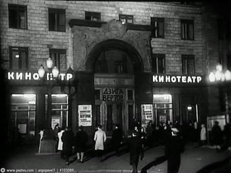Кинотеатр «Иллюзион» в год