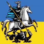 Украинские места Москвы