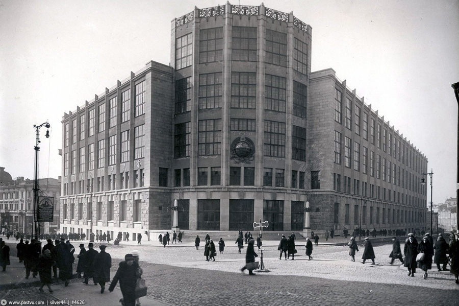 5_1927-28