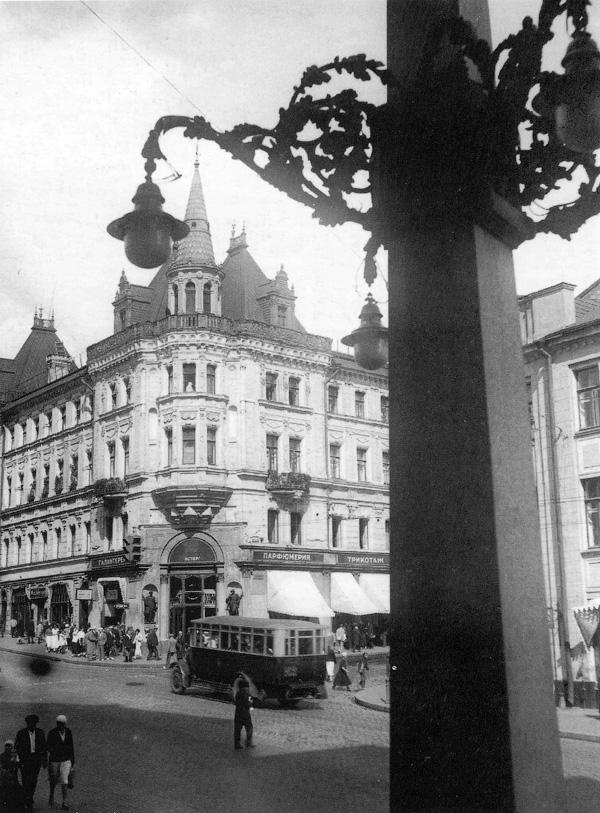 6_1932