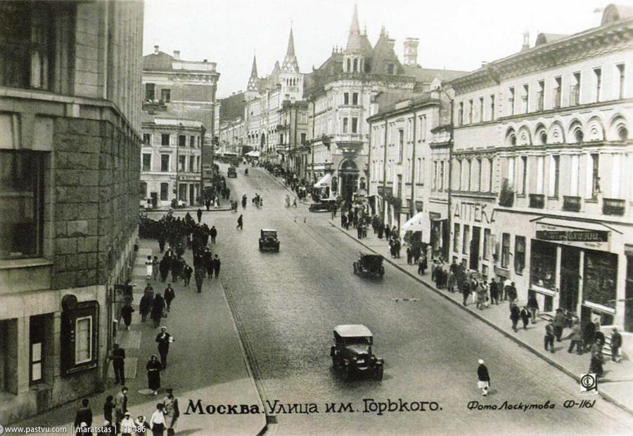 8_1932_1