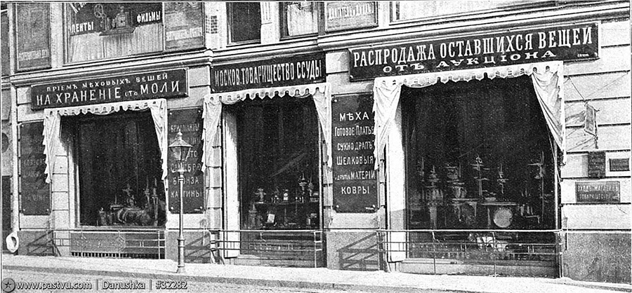 ломбард_1900е