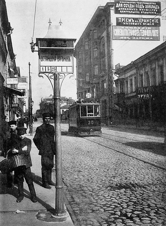 ломбард_1910